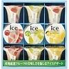 Hitotoe 凍らせて食べるアイスデザート IDB-20