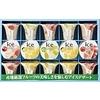 Hitotoe 凍らせて食べるアイスデザート IDB-30
