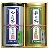 JA直詰 宇治・静岡茶セット JAT-2-25B