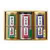 JA直詰 宇治・八女・静岡茶セット JAT-3-50A
