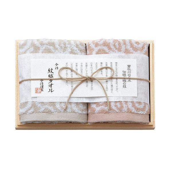 今治屋 今治謹製 紋織タオル 木箱入りウォッシュタオル 2枚セット