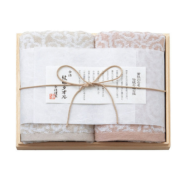 今治屋 今治謹製 紋織タオル 木箱入りフェイスタオル 2枚セット