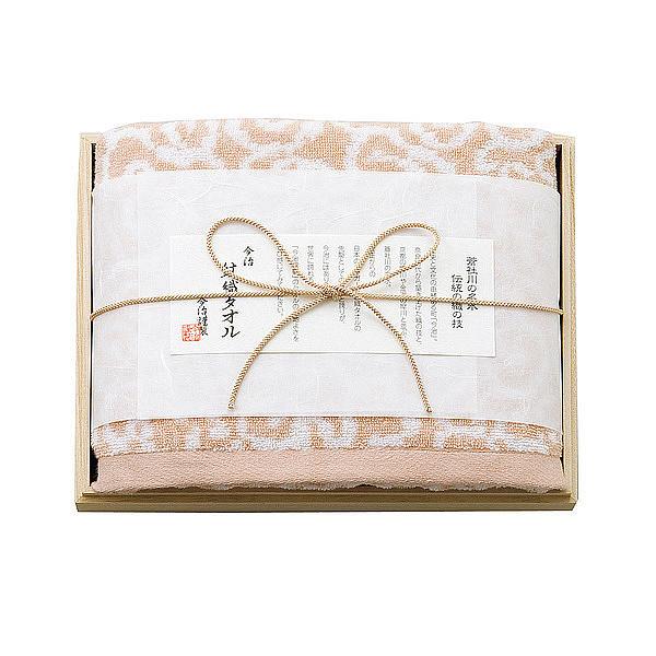 今治屋 今治謹製 紋織タオル 木箱入りバスタオル 1P ピンク