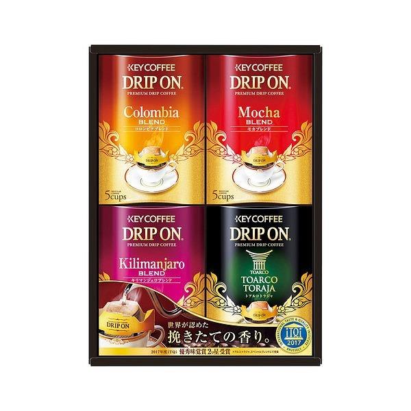 キーコーヒー ドリップオン・レギュラーコーヒーギフト KDV-25N