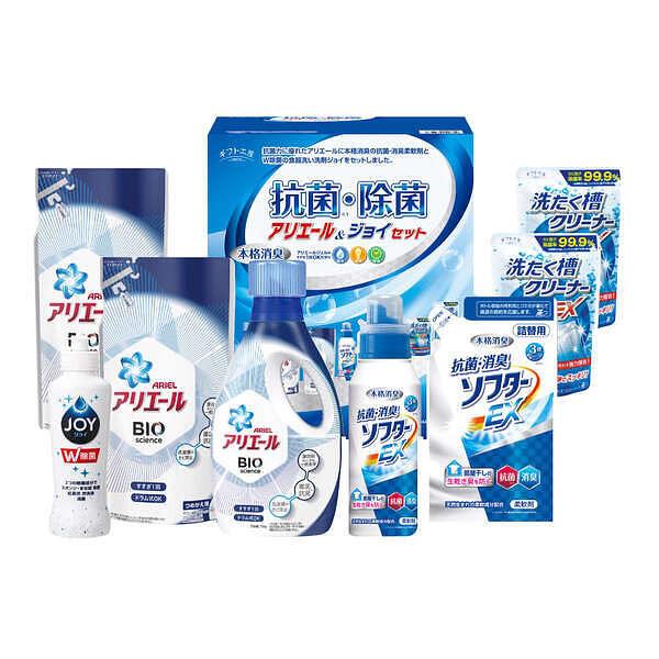 ギフト工房 抗菌除菌・アリエール&ジョイセット SAJ-40E