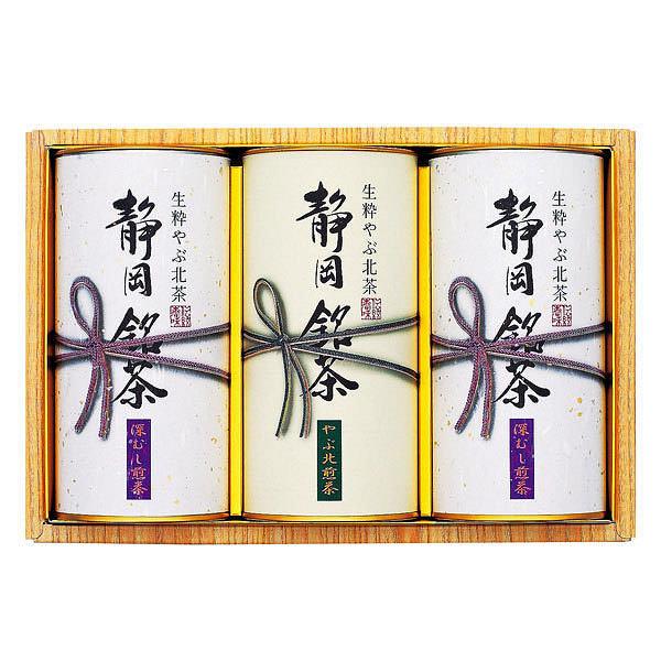 静岡やぶ北銘茶 NB-50A