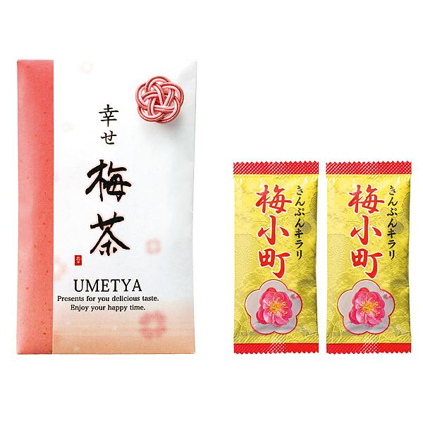 幸せ梅茶 (金粉入)