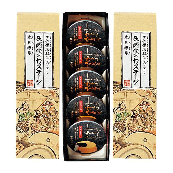 長崎堂 プリンギフト BP-30
