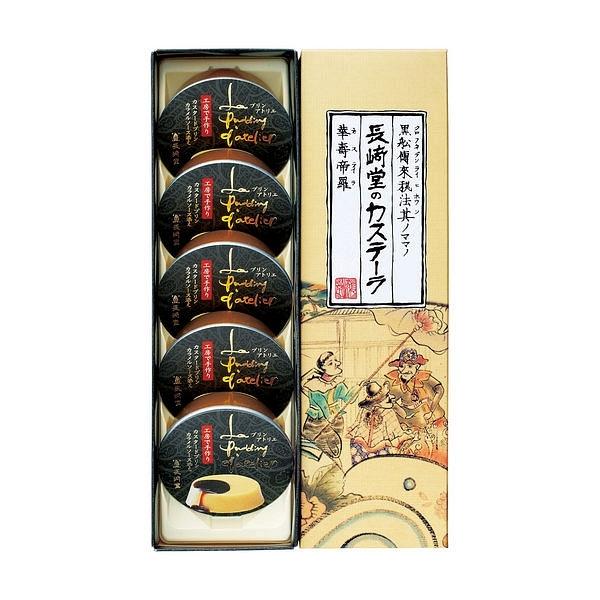 長崎堂 プリンギフト BP-20