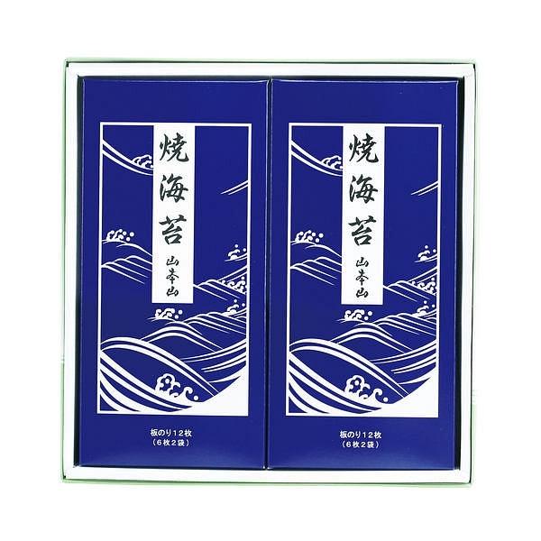 山本山 海苔詰合せ YNL-302