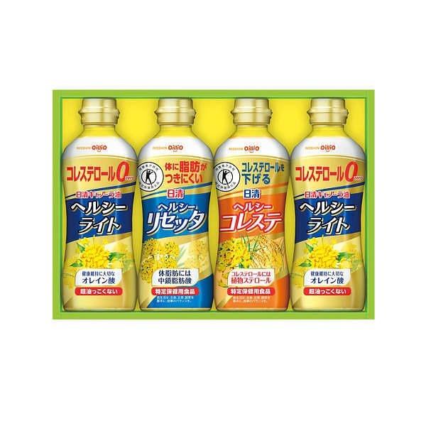 日清オイリオ トクホ オイル&ヘルシーライトギフト BP-20