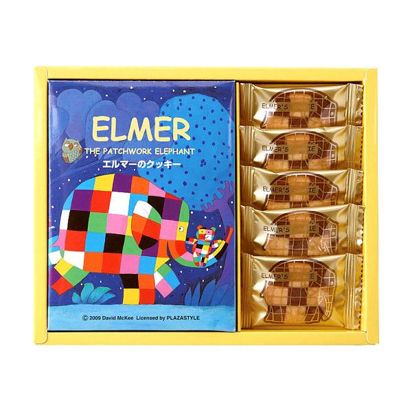 エルマー クッキー詰合せ