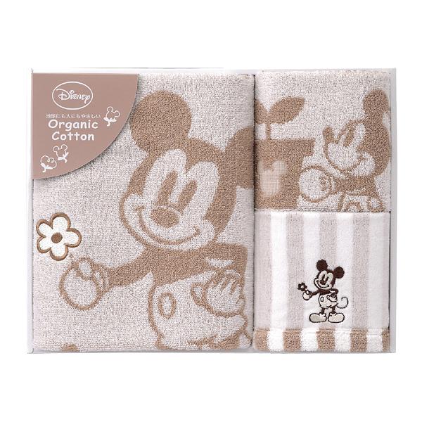 ディズニー ミッキー ナチュラルガーデン タオルセット DS-2530