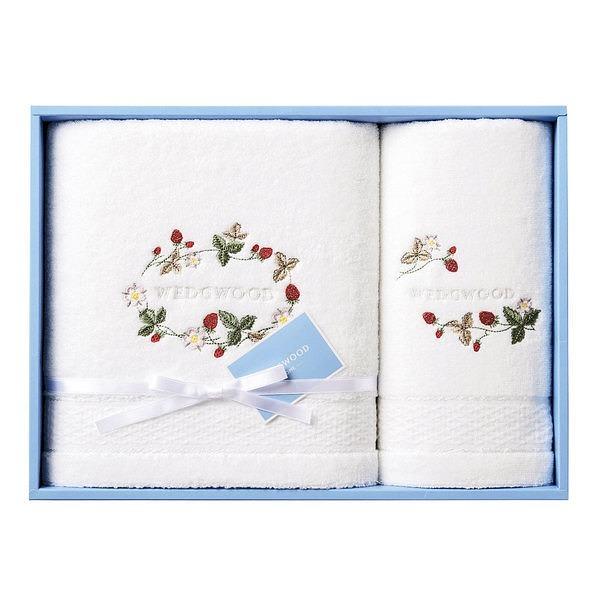 ウェッジウッド ワイルドストロベリー タオルセット TT88400621