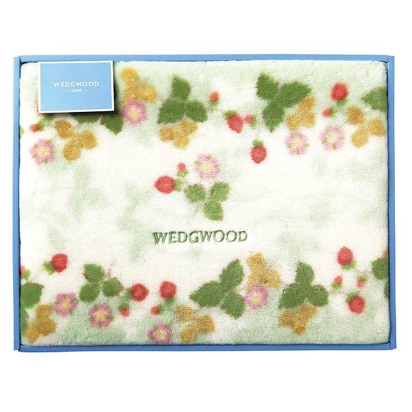 ウェッジウッド ワイルドストロベリー アクリルニューマイヤー毛布 グリーン