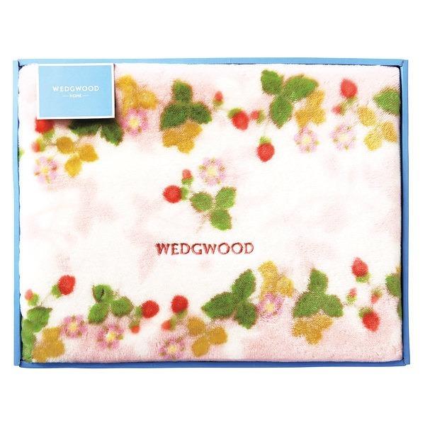 ウェッジウッド ワイルドストロベリー アクリルニューマイヤー毛布 ピンク