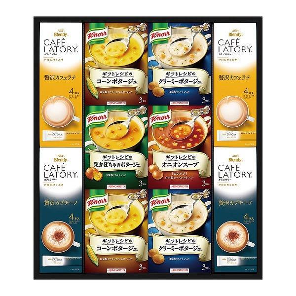 味の素ギフト クノール スープ&コーヒーギフト KGC-30F