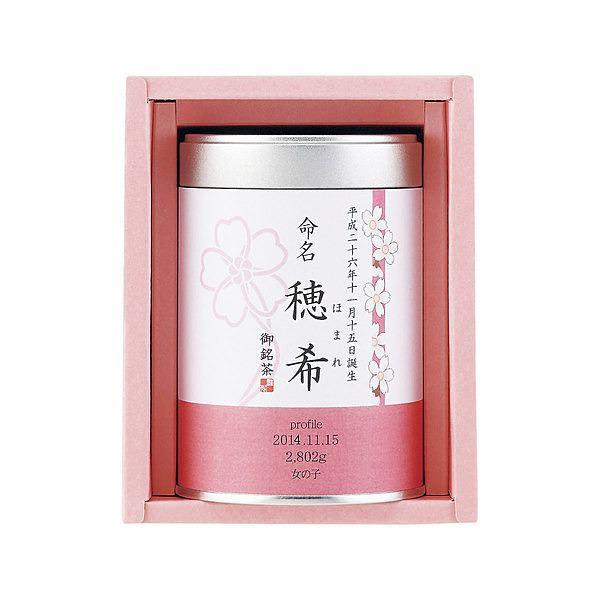 静岡茶 UG-251