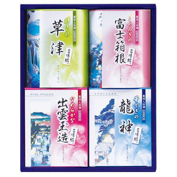 名湯綴 薬用入浴剤ギフト TML-10