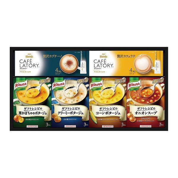 味の素ギフト クノール スープ&コーヒーギフト KGC-20F