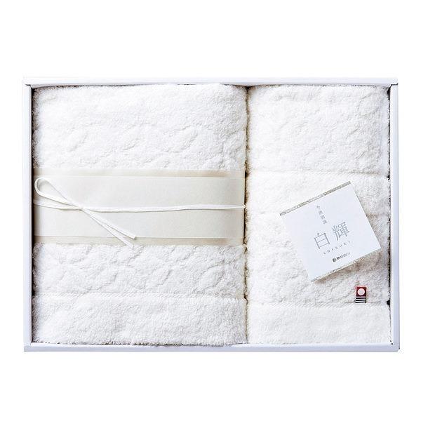 白輝 タオルセット TT88900091