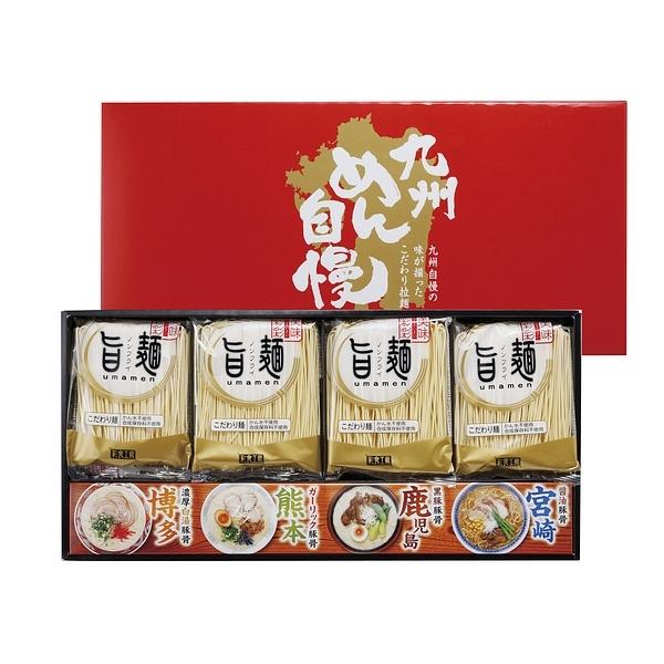 九州めん自慢 8食