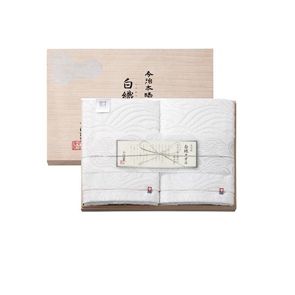 今治謹製 白織 バスタオル 2P SR-5039
