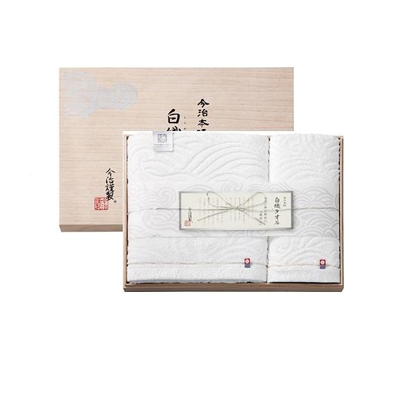 今治謹製 白織 タオルセット SR3039