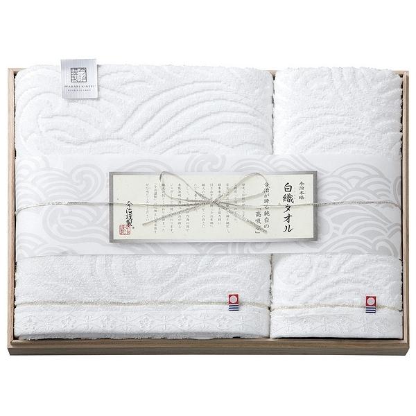今治謹製 白織タオルセット  SR3539