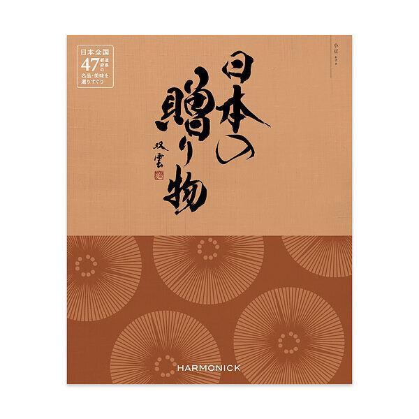 日本の贈り物 カタログギフト 小豆