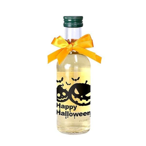 ハロウィン ミニボトル 白ワイン