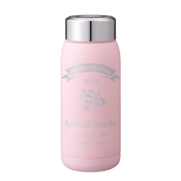 ティーボトル ピンク