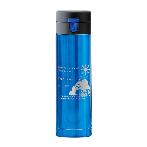 ワンタッチマグボトル ブルー