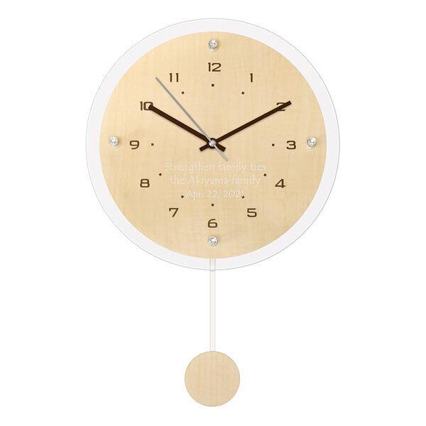 ペンデュラムクロック アンティール ナチュラル (電波時計)