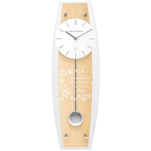 ペンデュラムクロック 電波時計 ビーチウッド