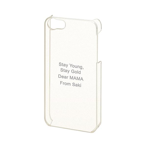 iPhone SE/5s/5 シェルカバー ラメクリアー