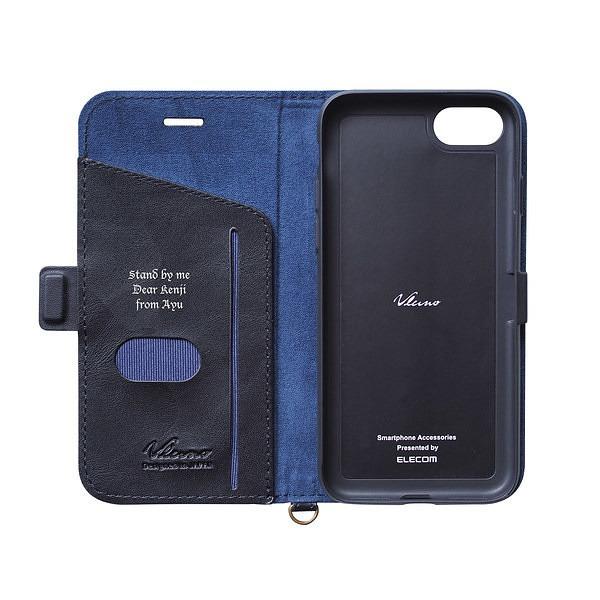 iPhone 8/7 ソフトレザーカバー サイドフラップ ブラック