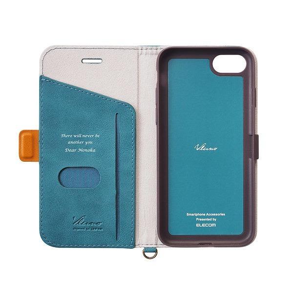 iPhone 8/7 ソフトレザーカバー サイドフラップ グリーン