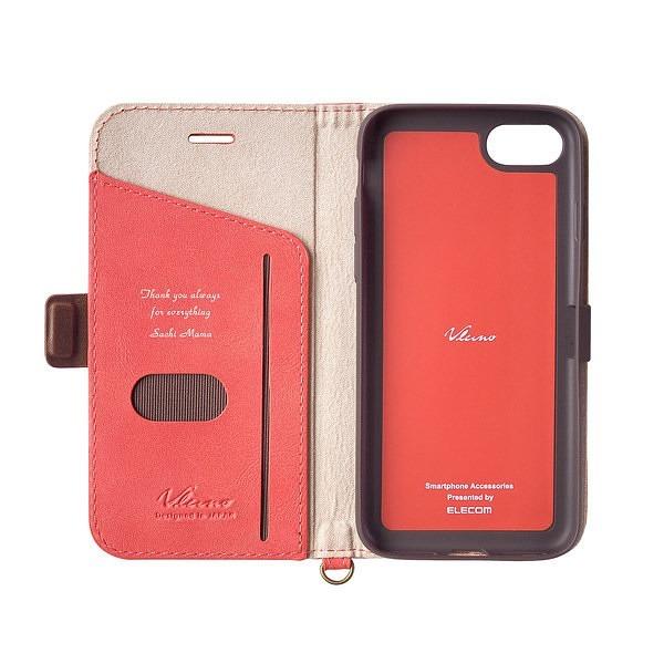 iPhone 8/7 ソフトレザーカバー サイドフラップ ピンク
