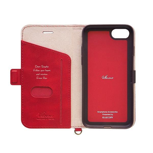 iPhone 8/7 ソフトレザーカバー サイドフラップ レッド