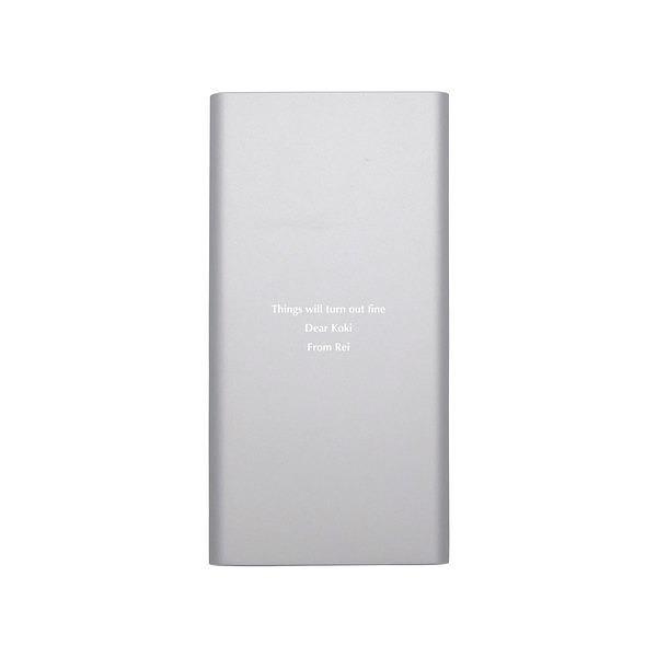 モバイルバッテリー スリム シルバー